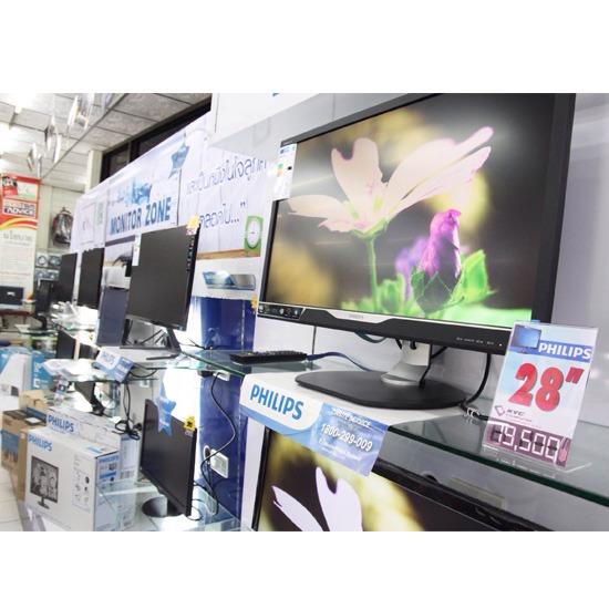 คอมพิวเตอร์ - ห้างหุ้นส่วนจำกัด เควีซี คอมพิวเตอร์ เชียงราย
