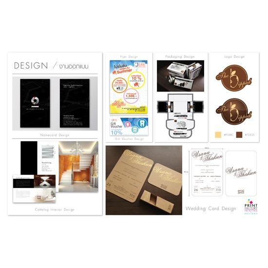 DESIGN / งานออกแบบ งานพิมพ์