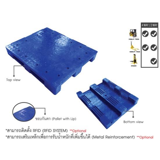 พาเลท - บริษัท แพลตตินั่ม โปร พลาสติก จำกัด - พาเลทพลาสติก plastic pallet hygiene pallets พาเลท