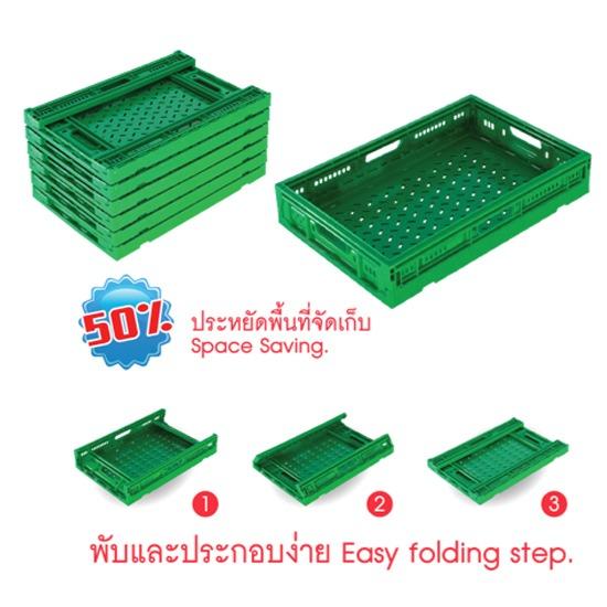 ลังพลาสติก ลัง พับได้ - บริษัท แพลตตินั่ม โปร พลาสติก จำกัด - คอนเทนเนอร์ plastic container folding crates คอนเทนเนอร์พลาสติก ลัง ลังพลาสติก