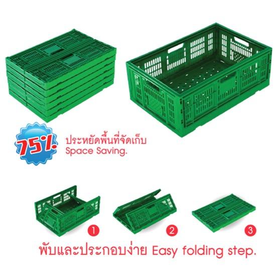ลังพลาสติก - บริษัท แพลตตินั่ม โปร พลาสติก จำกัด - คอนเทนเนอร์พลาสติก คอนเทนเนอร์ plastic container folding crates ลัง ลังพลาสติก