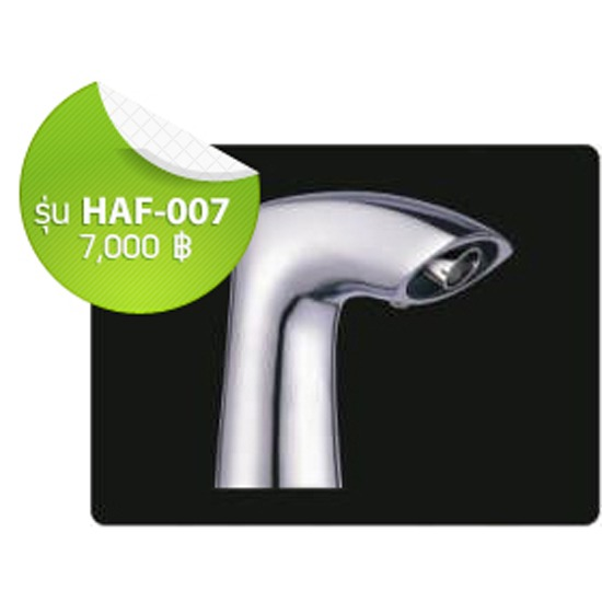 ก๊อกน้ำอัตโนมัติ ก๊อก  ก๊อกน้ำ  ก๊อกน้ำอัตโนมัติ  สุขภัณฑ์อัตโนมัติ  automatic faucet  ก๊อกน้ำเซ็นเซอร์