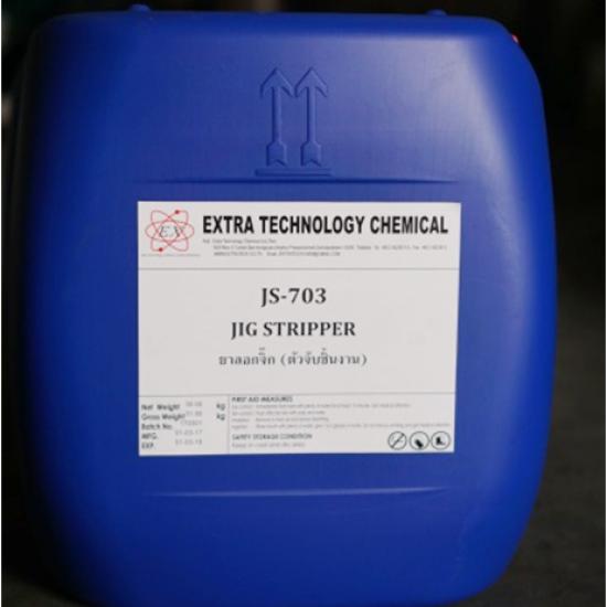 สารเคมีสำหรับลอกผิว จำหน่ายเคมีภัณฑ์ชุบโลห  สารเคมีสำหรับเตรียมผิว