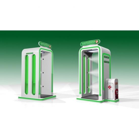 ประตูพ่นน้ำยาฆ่าเชื้ออัตโนมัติ  Automatic Sanitizing Chamber  COVIDFREE  automatic  sanitizing  pandamic  ประตูพ่นฆ่าเชื้อ  โควิด19