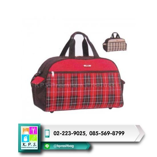 ร้านขายกระเป๋าเดินทางพร้อมโลโก้ กระเป๋าเดินทาง  กระเป๋าเดินทางแบบถือ  กระเป๋าเดินทางใบเล็ก  กระเป๋าท่องเที่ยว  กระเป๋าคันชัก  กระเป๋าล้อลาก  กระเป๋าเดินทางใบใหญ่  กระเป๋าทรงหมอน  กระเป๋าสะพายข้าง  กระเป๋าเดินทางสะพายข้างหน้านูน