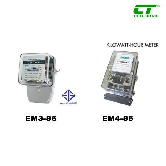 มิเตอร์ไฟฟ้า ตู้คอนซูเมอร์  สวิตซ์  ปลั๊ก  ฝาหน้ากาก  เบรกเกอร์  เครื่องตัดไฟ  โมลเครสเบรกเกอร์  เซฟตี้เบรกเกอร์  แมกเนติก  มิเตอร์ไฟฟ้า  ไฟฟ้า  ติดตั้งไฟฟ้าโรงงาน  อุปกรณ์ไฟฟ้า