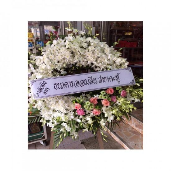 รับจัดพวงหรีดดอกไม้สด - รับจัดดอกไม้ภูเก็ต โรซ่า โรส - ร้านขายดอกไม้สด  จำหน่ายดอกไม้สด   ดอกประดิษฐ์ดอกไม้เทียม  ดอกไม้พลาสติก  ผ้า  อุปกรณ์จัดดอกไม้  รับจัดดอกไม้สด  ดอกไม้ประดิษฐ์  กระเช้าดอกไม้  จัดแจกันดอกไม้  ช่อดอกไม้วันเกิด  งานพิธีหมั้น  มงคลสมรสแต่งงาน  งานอีเวนท์งานเปิดตัวสินค้า  ซุ้มดอกไม้   ดอกไม้งานบวชอุปสมบท  พุ่มดอกไม้สด  จัดดอกไม้สด  พวงหรีด  พวงหรีดดอกไม้สด