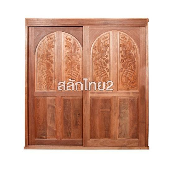 ประตูบานเลื่อนเดี่ยว - สลักไทย 2 - ประตูไม้ ประตูไม้บานเลื่อน ประตูบานเลื่อนเดี่ยว ประตูไม้บานเลื่อนเดี่ยว