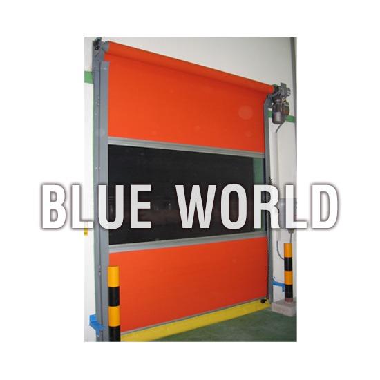 High Speed Door /ประตูเปิด-ปิดเร็ว - ม่านห้องเย็น บลูเวิลด์ - high speed door ประตูเปิด-ปิด เร็ว