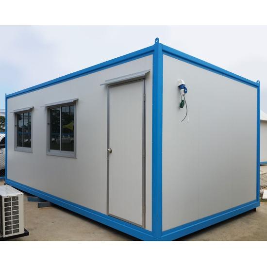ตู้สำนักงานเคลื่อนที่ราคาถูก จำหน่ายและให้เช่าตู้สำนักงานเคลื่อนที่  ตู้สำนักงาน  ขายตู้คอนเทนเนอร์  ตู้ร้านกาแฟ  ตู้คอนเทนเนอร์  คอนเทนเนอร์  อาคารสำเร็จรูป  ผลิตตู้คอนเทนเนอร์  รับเหมาก่อสร้าง  ตู้ยาม  ป้อมยาม  ตู้คอนเทนเนอร์มือสอง  ตู้คอนเทนเนอร์สำนักงาน  ตู้สำนักงานเคลื่อนที่  น็อคดาวน์ร้านกาแฟ  ห้องน้ำเคลื่อนที่  ตู้สำเร็จรูปราคา  โกดัง