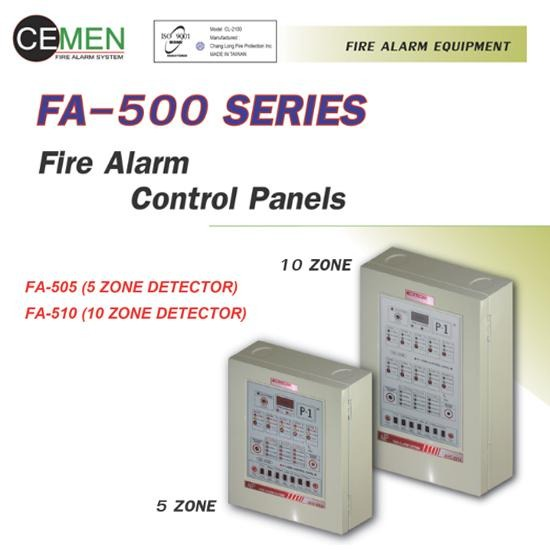 ไฟอลาม CEMEN - หัวล่อฟ้า-ระบบแจ้งเหตุเพลิงไหม้ บีเอพี - ไฟอลาม
