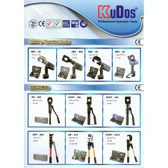เครื่องมือไฮดรอลิก (KUDOS : Hydraulic Tools) - บริษัท เอสซีพีพี เอ็นจิเนียริ่ง จำกัด - เครื่องมือไฮดรอลิก