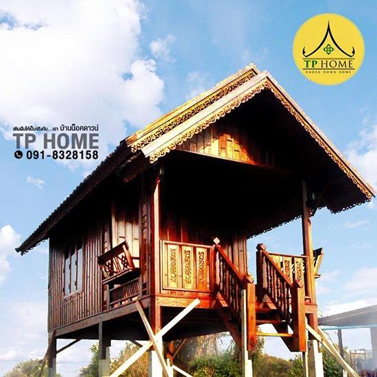บ้านไม้ บ้านไม้   บ้านไม้สำเร็จรูป   บ้านสำเร็จรูป   บ้านน็อคดาวน์   เฟอร์นิเจอร์ไม้   เฟอร์นิเจอร์   รับซื้อไม้เก่า   บ้านทรงไทย
