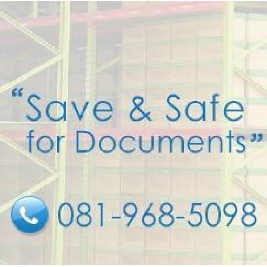ติดต่อเช่าคลังเอกสาร ติดต่อเช่าคลังเอกสาร  คลังเอกสาร  รับฝากกล่องเอกสาร  ฝากกล่องเอกสาร  คลังเก็บเอกสาร  สถาน ที่ รับ ฝาก เอกสาร  คลัง จัด เก็บ เอกสาร  โกดัง รับ ฝาก เอกสาร  คลังรับฝากเอกสาร  บริษัท รับจัดเก็บเอกสาร  งานคลังเอกสาร  บริการคลังเอกสาร  กล่องจัดเก็บเอกสาร  คลังจัดเก็บเอกสาร  บริการจัดเก็บเอกสาร  บริการรับฝากเอกสาร