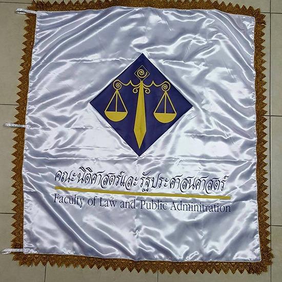 โค้ชสปอร์ต รับออกแบบธงผ้า