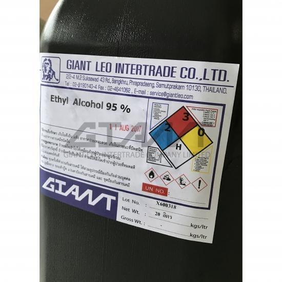 Ethanol เอทานอล 95%, 99% เอทานอล  เอทิลแอลกอฮอล์