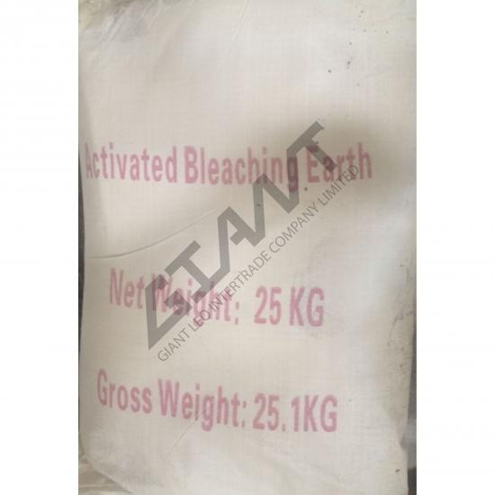 Activated Bleaching Earth ดินฟอกสีน้ำมัน ดินฟอกสีน้ำมัน