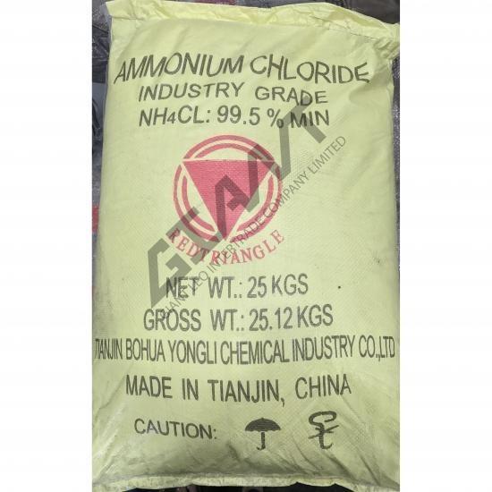 Ammonium Chloride แอมโมเนียมคลอไรด์ แอมโมเนียมคอลไรด์