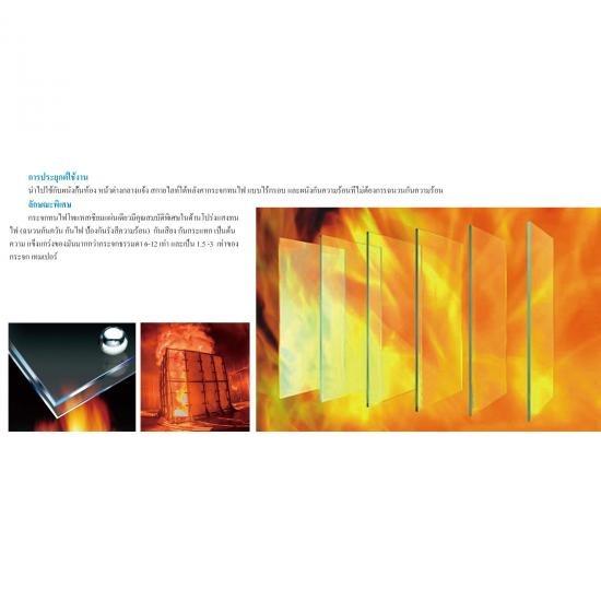 โรงงานแปรรูป ผลิต ขายส่ง กระจกทนไฟ วังน้อย อยุธยา โรงงานแปรรูป ผลิต ขายส่ง กระจกทนไฟ วังน้อย อยุธยา