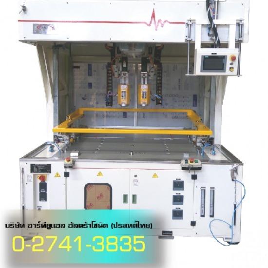 เครื่องเชื่อมพลาสติคอัลตร้าโซนิคแบบ Special Purpose สร้างเครื่องเชื่อมพลาสติกอัลตราโซนิกสร้าง  เครื่องเชื่อมพลาสติกอัลตราโซนิกพิเศษ  เครื่องเชื่อมพลาสติกด้วยคลื่นเสียงอัตโนมัติ  เครื่องเชื่อมประตูอัตโนมัติ  เครื่องเชื่อมอัลตราโซนิคยานยนต์  เครื่องเชื่อมอัลตราโซนิกพร้อมโต๊ะหมุน
