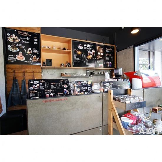 ร้านคาเฟ่บางแสน ใกล้มหาลัยบูรพา ร้านคาเฟ่บางแสน ใกล้มหาลัยบูรพา  ร้านกาแฟใก้บางแสน