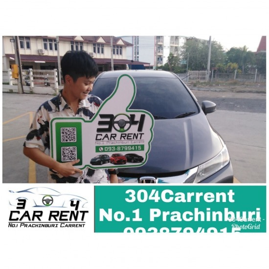 Car rental in Sa Kaeo