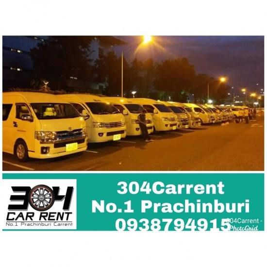 Monthly van rental