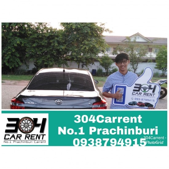 Monthly car rental Prachinburi