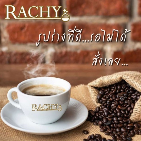 Rachy Coffee