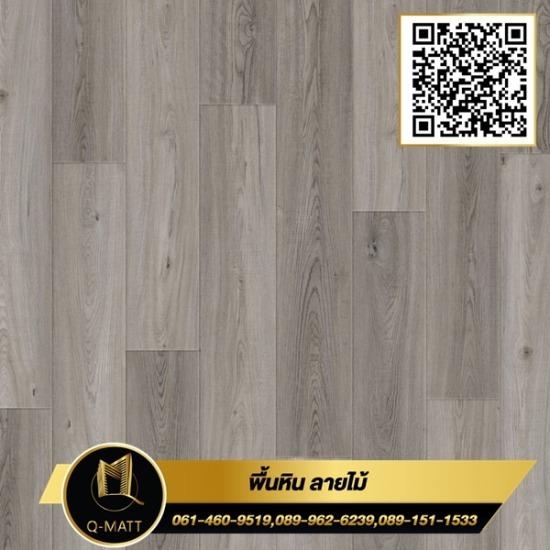 พื้นหินลายไม้ สี Pleasant Wood พื้น spc  spc flooring  พื้นหิน  พื้นลายไม้  พื้นไม้ clicklock