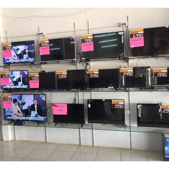 ร้านขาย ทีวีจอแบน LG LED TV กุดดินจี่ ร้านขาย ทีวีจอแบน LG LED TV กุดดินจี่