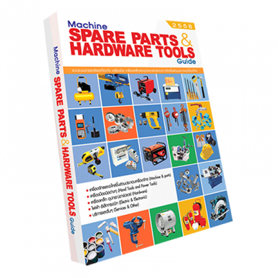 Machine Spare Parts And Hardware Tools Guide