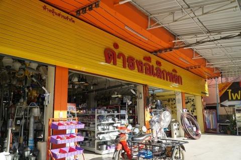 ร้านอุปกรณ์ไฟฟ้า ถนนช้างเผือก - ดำรงการไฟฟ้าเชียงใหม่