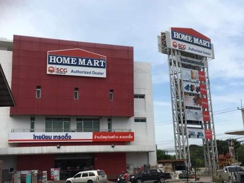 ไทยนิยมเทรดดิ้ง เพชรบุรี - บริษัท ไทยนิยมเทรดดิ้ง จำกัด