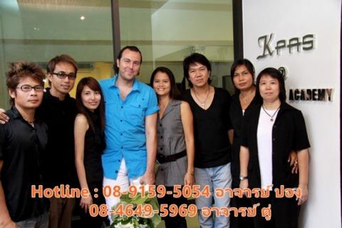 สถาบันเสริมสวยลาลิตย์ - Lalit Hair Academy