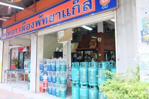 Mueang Phatthaya Gas LP