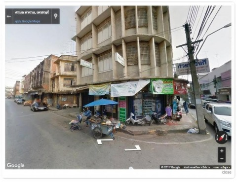 ร้านขายยา ก๊วยหมงกี่ เพชรบุรี - ยารักษาโรค เวชภัณฑ์ ก๊วยหมงกี่ เพชรบุรี