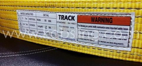 ผู้ผลิตลวดสลิงตรา TRACK - บริษัท ลวดสลิง เคซีบี สลิง (ประเทศไทย) จำกัด