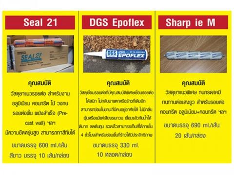 Tozai-Tsusho Material (Thailand) Co Ltd