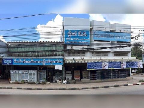 ไวคูลเทคโนโลยี สระแก้ว - บริษัท ไวคูลเทคโนโลยี (ประเทศไทย) จำกัด สระแก้ว