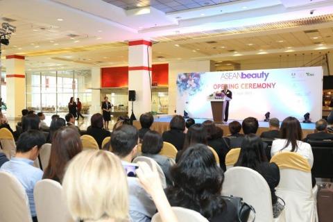 COSMOPROF CBE ASEAN BANGKOK 2020
