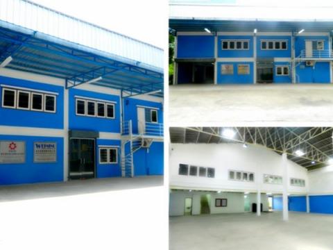 Weiming Logistics & Shipping Co Ltd