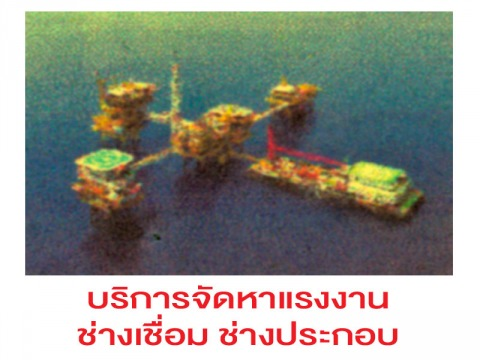 JJH Welding & Supply Co Ltd