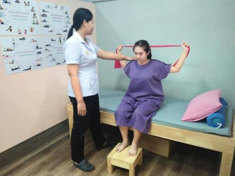 กายภาพบำบัด - Sirin Physical Therapy Clinic