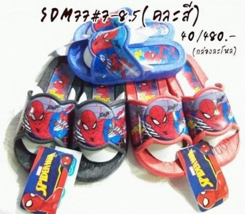 รองเท้าเด็ก - ร้านไทยแลนด์ชัย