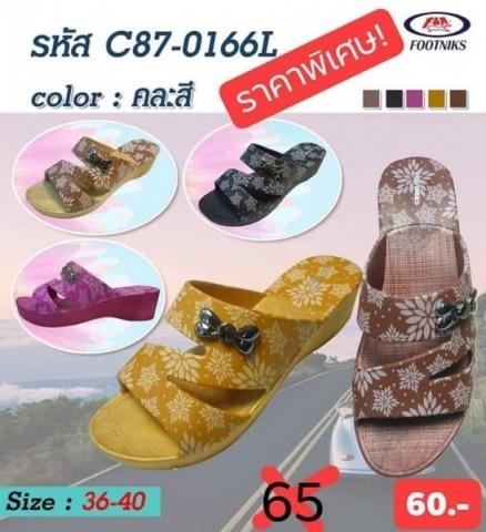 รองเท้าผู้หญิง - ร้านไทยแลนด์ชัย