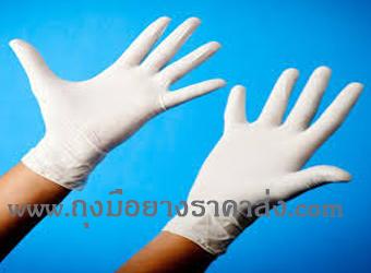 ถุงมือแพทย์ - Profess Supply Ltd.,Part.