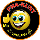 ผ้ากุ๊นไทยแลนด์