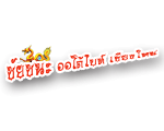 Chaichana Autobike LP