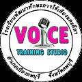 โรงเรียนพัฒนาทักษะการใช้เสียงและลีลา